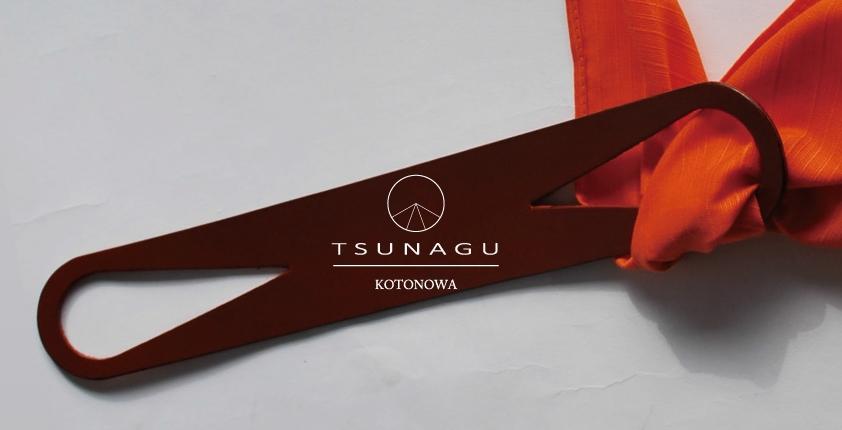 TSUNAGU バナー