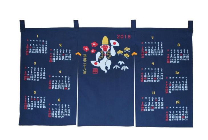 2016年カレンダー暖簾・お年賀・粗品好適品