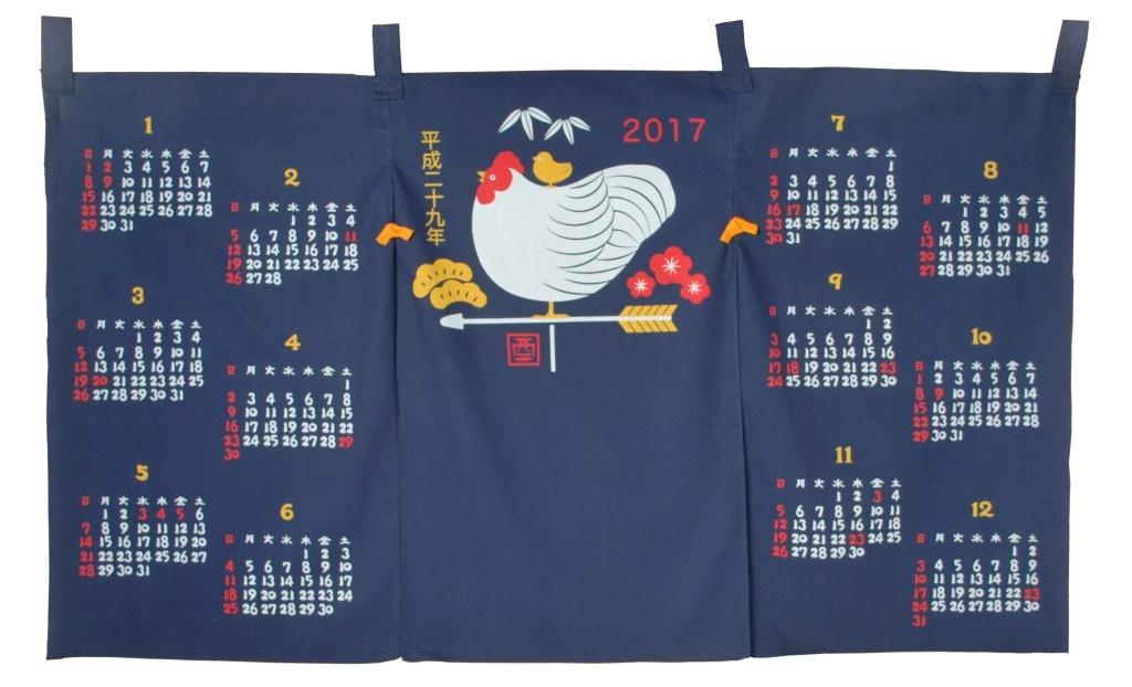 2017カレンダーのれん 酉