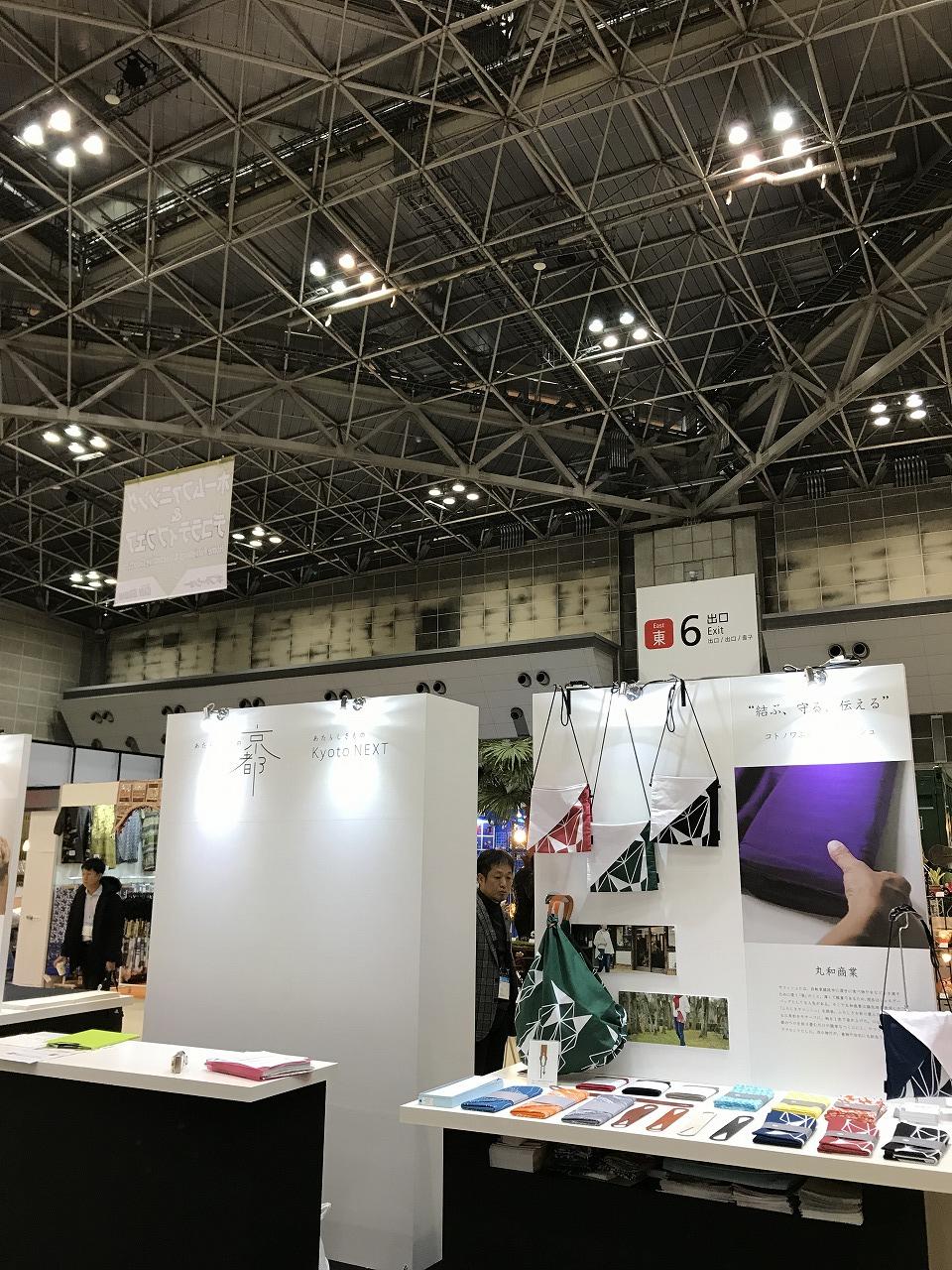 東京ギフトショー春2019_2