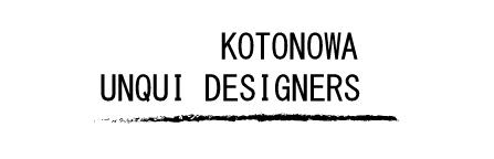 kotonowa&Unqui