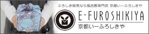 Online Shop い~ふろしきや